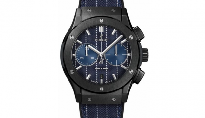 Hublot: Classic Fusion Chronograph Watch